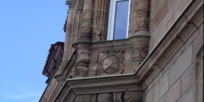 Bürovermietung an Heidelberger Unternehmen